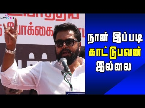 Sarathkumar Attacks Superstar Rajinikanth! Supremo Protests Against Bus Fare Hike!