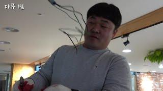 [다큐 1일] 청소년지도사 이병우