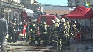 последствия пожара на рынке Нальчика