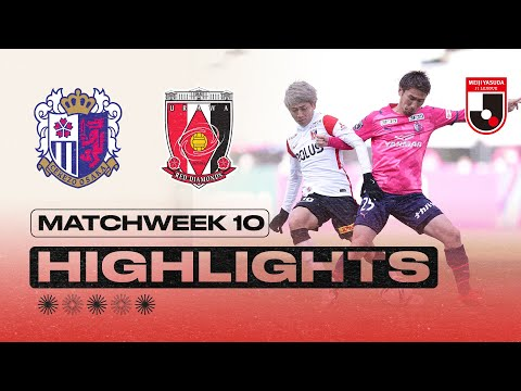 C-Osaka Urawa Goals And Highlights