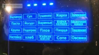 Видео обзор мультиварки Polaris 0527 D