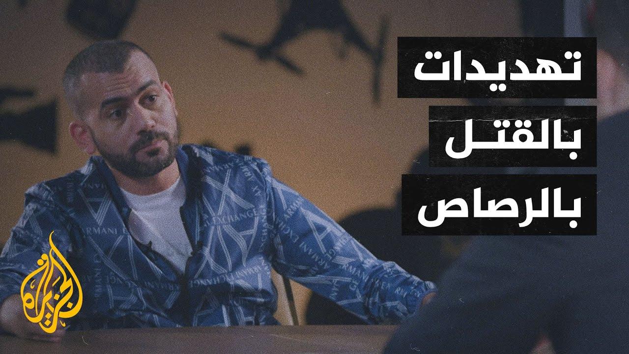 تهديدات بالقتل للمنتج والممثل رامي جابر بعد ظهوره في برنامج ما خفي أغظم  - 04:53-2021 / 8 / 4