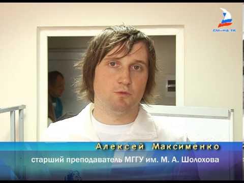 Образовательная программа сбора актива общероссийских детских и молодежных организаций