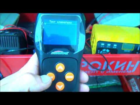 Самый лучший аккумуляторный тестер с AliExpress Konnwei KW600