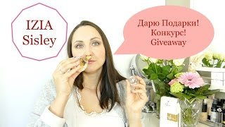 видео Духи Caron Secret Oud. Купить парфюм Карон Секрет Уд, туалетная вода с доставкой по Москве и России наложенным платежом. Стоимость и отзывы на парфюмерию