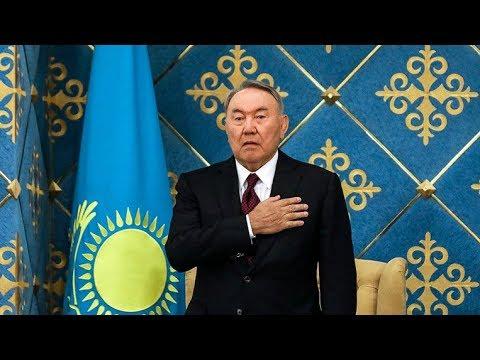Казахстан Назарбаева: 30
