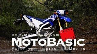 ヤマハ WR250R バイク試乗インプレ・レビュー YAMAHA WR250R TEST & REVIEW