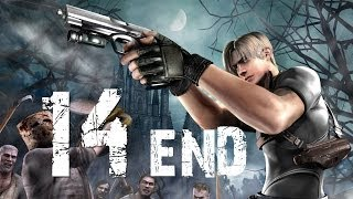 Repeat youtube video Xcrosz - Resident Evil 4 HD Edition #14 [END] - จบแล้วจ้า! | ᵈᵏˢ⋅ᶦᶰ⋅ᵗʰ