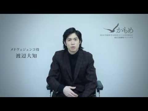 メドヴェジェンコ(教員。のちにマーシャの夫)役 http://www.geigeki.jp/performance/theater124/