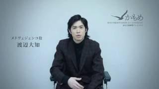メドヴェジェンコ(教員。のちにマーシャの夫)役 http://www.geigeki.jp/...