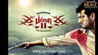 Ajith highlight Dialog in Billa II