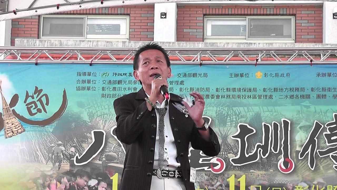 2012歌詠二水 呂明洲 初賽斷魂淚 - YouTube