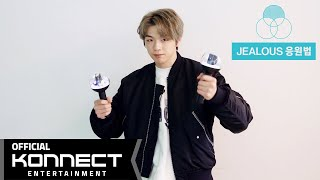 Download Kang Daniel – Jealous Mp3