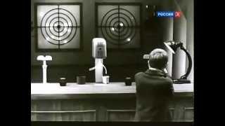 Я и другие \ Психологические эксперименты в СССР