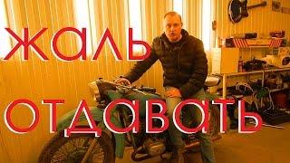 БАРЫЖУ. Продажа Урал М 62 .Кому раму от Урал М63?!