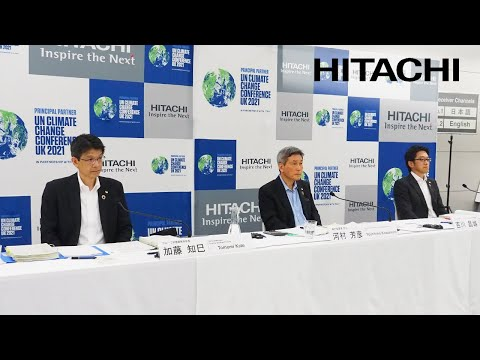 Download Web Conference on Q1 FY2021 Earnings for Institutional Investors / Financial Analysts – Hitachi