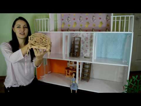 Расставляем мебель в кукольном домике для игр от Lery Kids 1