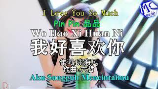 Wo Hao Xi Huan Ni * Aku sungguh mencintaimu