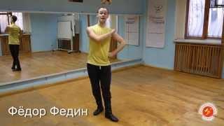Обучение русским танцам! Русские пробежки! Самара! Часть 3