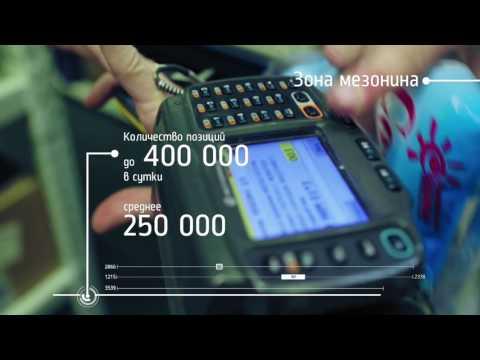 Как работает логистический комплекс «Катрен» в Москве