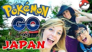 Pokemon Go in Japan || Tokyo