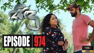 Sidu | Episode 974 01st May 2020