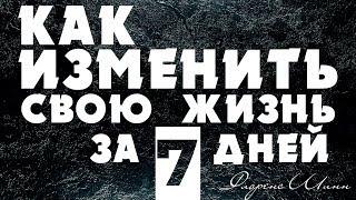 #18 Ваш переход Черного моря