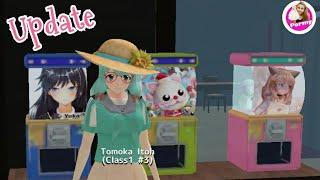 School Girls Simulator 2018/9/14  EMIKA & FUMIKO อัพเดทมาแล้วจร้า thumbnail