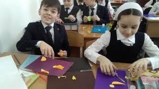 Урок труда в 4з классе Гимназии 1 (41школа) в Грозном
