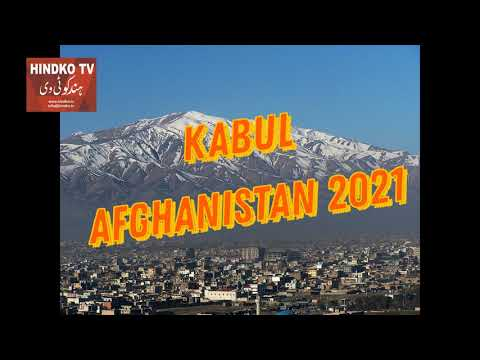 Beautiful view of Kabul City | Airport | Mountain of Kabul Afghanistan 2021  Kabul Afghanistan
