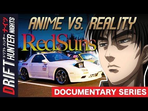 Were Ryosuke and the RedSuns Real?【日本語字幕あり】  DRIFT HUNTER NIGHTS