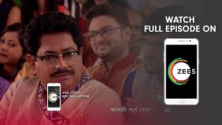Krishnakoli - Spoiler Alert - 03 Nov 2018 - Watch Full Episode On ZEE5 - Episode 134