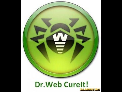 Как скачать антивирус Dr.Web бесплатно