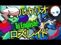 Pokemon: Sinnoh Names in Japanese are Awesome! | Gnoggin