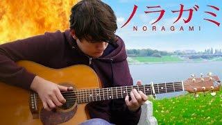 Noragami Aragoto OP