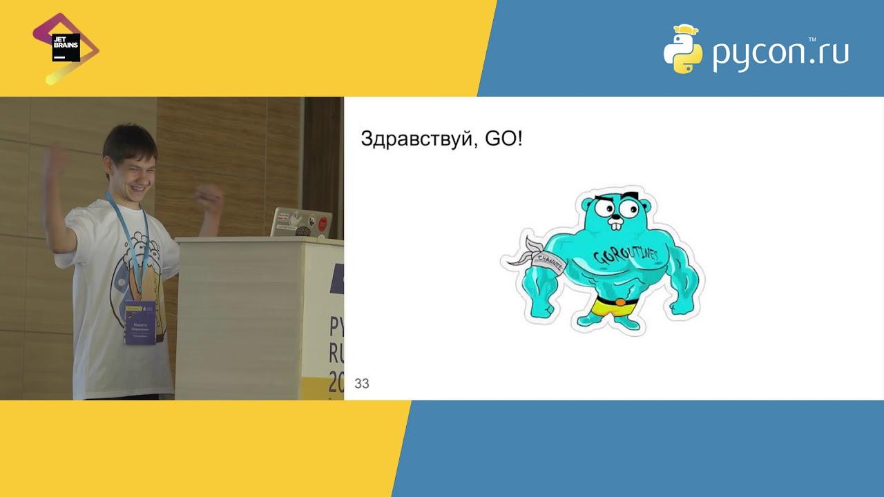 Image from Никита Левонович, Квестоделы «Micropython для аркадных игр и квестов в реальности»