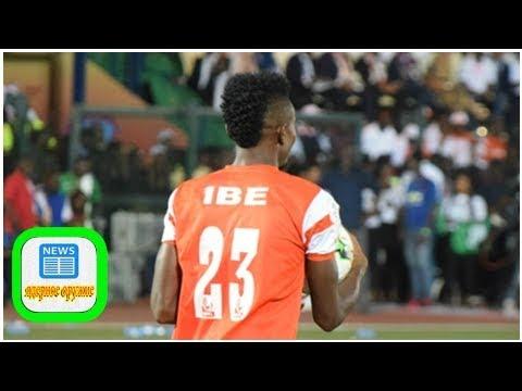 Michael ibeh credits maikaba for akwa united u-turn   goal.com