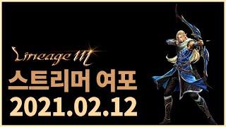 [리니지m] 새해 인사 드립니다! 와다쿤 출동!!