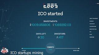 TaaS ICO за сутки инвестировали больше 1000 Биткоинов, отличный старт!