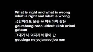 Big Bang - What is right (with lyrics on screen HANGUL + ROMANIZATION)