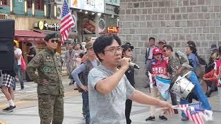 대한문 앞에서의 절규. 곽여호수아의 애국적 용언과 제안