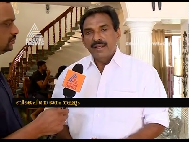 Election 2019  Anto Antony hope for Hatrick win at Pathanamthitta constituency