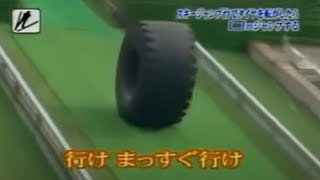 Extreme Tire Rolling
