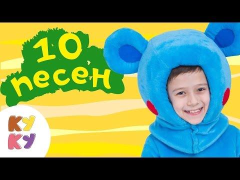 Детские песни | Детские клипы | Baby Time