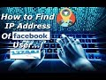 how to get IP address of facebook User || Using CMD  New 2018
