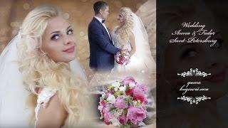 Лучшее видео фото свадьбы полный съёмочный день, регистрация, венчание, прогулка заказ на mol4anova(, 2016-02-18T08:28:46.000Z)