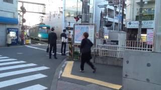Tokyo's train ; Setagaya line