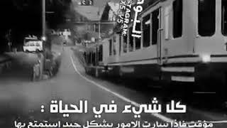 اجمل نغمة رنين حزينة📲||اجمل موسيقى تركية حزينة حالات واتس اب 2019| نغمات حزينة❤️🕊️ عزف حزين