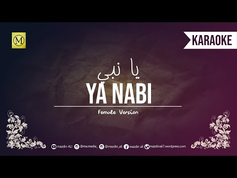 🎙 YA NABI SALAM 'ALAIKA | KARAOKE | FEMALE VERSION | ﻳﺎ ﻧﺒﻲ ﺳﻼﻡ ﻋﻠﻴﻚ