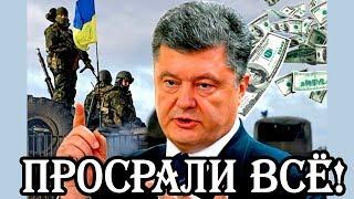 В Украине победила контрреволюция! Просрали всё!